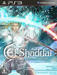Car�tula de El Shaddai: Ascension of the Metatron para PlayStation 3