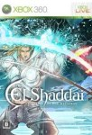 Car�tula de El Shaddai: Ascension of the Metatron para Xbox 360