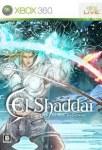 Carátula de El Shaddai: Ascension of the Metatron para Xbox 360