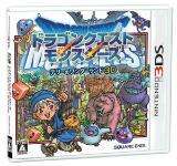 Carátula de Dragon Quest Monsters: Terry's Wonderland 3D para Nintendo 3DS