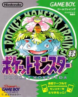 Carátula de Pokémon Verde para Game Boy