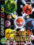 Carátula de Pokémon Trading Card Game 2: Return Of Rocket's para Game Boy Color