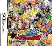 Carátula de Dragon Ball Kai: Ultimate Butouden