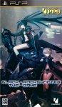 Carátula de Black Rock Shooter: The Game para PlayStation Portable