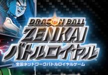 Carátula de Dragon Ball: Zenkai Battle Royale para Arcade