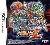 Carátula de Super Robot Taisen L para Nintendo DS