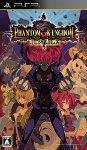 Carátula de Makai Kingdom Portable para PlayStation Portable