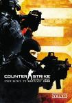 Carátula o portada Japonesa del juego Counter-Strike: Global Offensive para PC