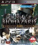 Carátula de Resident Evil: Chronicles HD para PlayStation 3