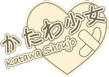 Carátula de Katawa Shoujo para PC