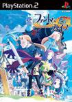 Carátula o portada EEUU del juego Phantom Brave para PlayStation 2