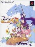 Carátula o portada Japonesa del juego Phantom Brave para PlayStation 2