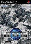 Carátula de Front Mission Online para PlayStation 2