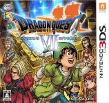 Carátula de Dragon Quest VII: Fragments of the Forgotten Past para Nintendo 3DS