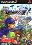 Carátula de Dragon Quest V para PlayStation 2