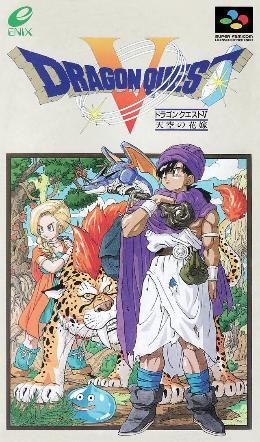 Carátula de Dragon Quest V para Super Nintendo