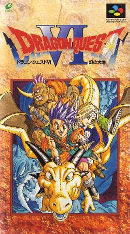 Carátula de Dragon Quest VI para Super Nintendo