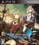Carátula de Atelier Escha & Logy: Alchemists of the Dusk Sky