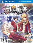 Carátula de The Legend of Heroes: Trails of Cold Steel para PlayStation Vita