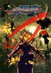 Carátula de Strider (2014) para PlayStation 4