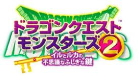 Carátula de Dragon Quest Monsters 2: Iru and Luca's Wonderful Mysterious Keys para Nintendo 3DS