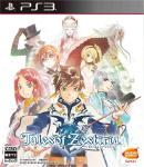 Carátula de Tales of Zestiria para PlayStation 3