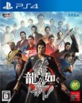 Carátula de Yakuza Ishin para PlayStation 4