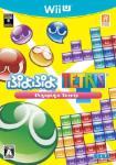 Carátula de Puyo Puyo Tetris para Wii U
