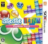 Carátula de Puyo Puyo Tetris para Nintendo 3DS