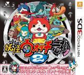 Carátula de Yo-Kai Watch 2: Fantasqueletos para Nintendo 3DS