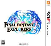 Carátula de Final Fantasy: Explorers para Nintendo 3DS