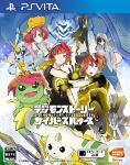 Carátula de Digimon Story: Cyber Sleuth para PlayStation Vita