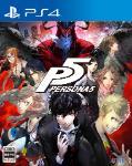 Carátula de Persona 5 para PlayStation 4