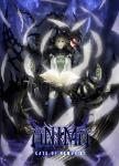 Carátula de Anima: Gate of Memories para Wii U
