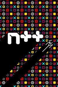 Carátula de N++ para PlayStation 4