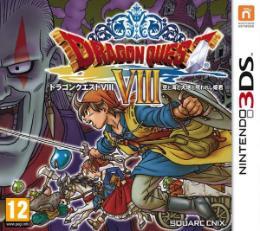 Carátula de Dragon Quest VIII: El periplo del Rey Maldito para Nintendo 3DS