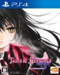 Carátula de Tales of Berseria para PlayStation 4