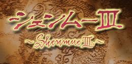 Carátula de Shenmue III para PC