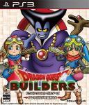 Carátula de Dragon Quest Builders para PlayStation 3