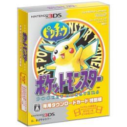 Carátula de Pokémon Amarillo: Edición Especial Pikachu para Nintendo 3DS