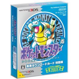 Carátula de Pokémon Azul para Nintendo 3DS