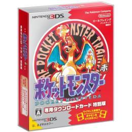 Carátula de Pokémon Rojo para Nintendo 3DS