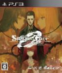 Carátula de Steins;Gate 0 para PlayStation 3