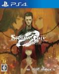 Carátula de Steins;Gate 0 para PlayStation 4