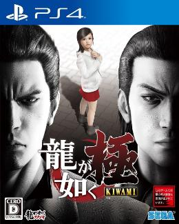 Carátula de Yakuza 6 para PlayStation 4