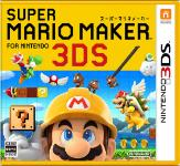 Carátula de Super Mario Maker for Nintendo 3DS para Nintendo 3DS