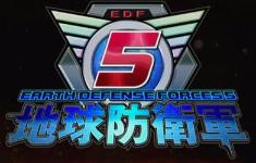 Carátula de Earth Defense Force 5 para PlayStation 4