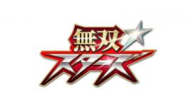 Carátula de Musou Stars para PlayStation Vita