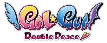 Car�tula de Gal*Gun: Double Peace para PC