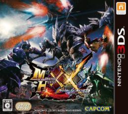 Carátula de Monster Hunter XX para Nintendo 3DS